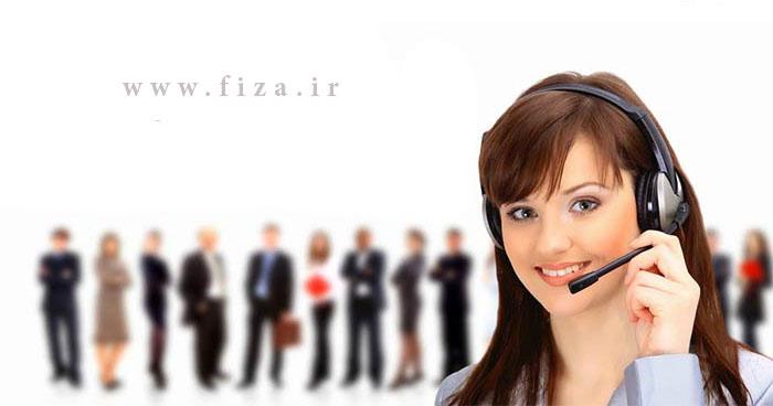 همکاری در فروش معرفی 5 روش کسب درآمد از طریق اینترنتی